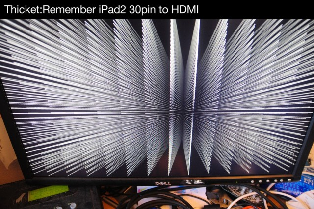 thicket_hdmi