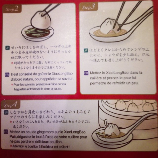 Touch, physical contact, and gestures matter - in every nuance. This happens to be, I'm told, the right way of eating dumplings in Taiwan. (Okay, it also gives you more tactile feedback than a touchscreen.) Come on, I'm doing research.