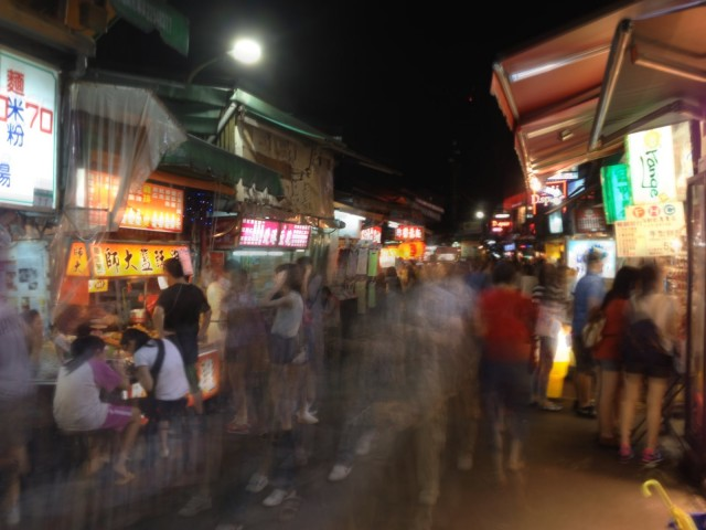 Night market, Taipei. Here, the tyranny of choice bothers no one - myself included.