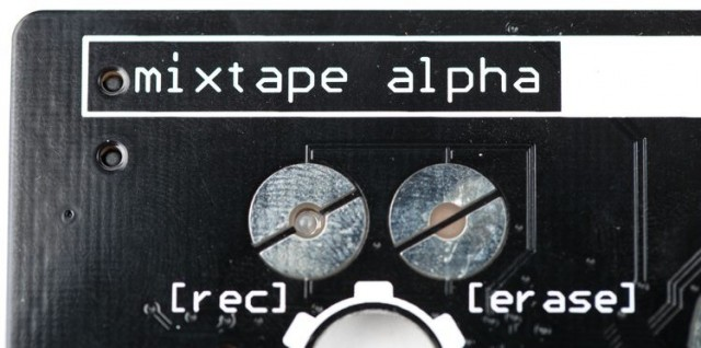 mixtapealpha_recerase