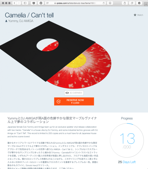 canttell