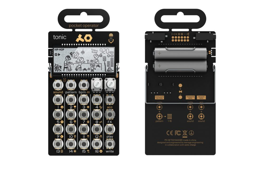 po-32-front