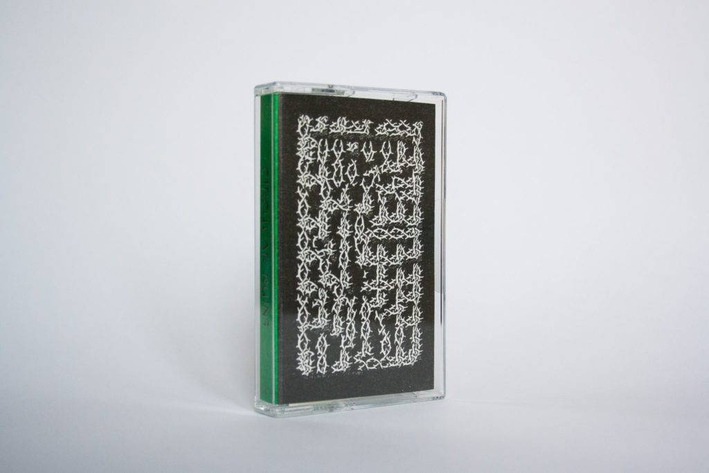 circular-ruins-the-thorned-maze-cassette_01