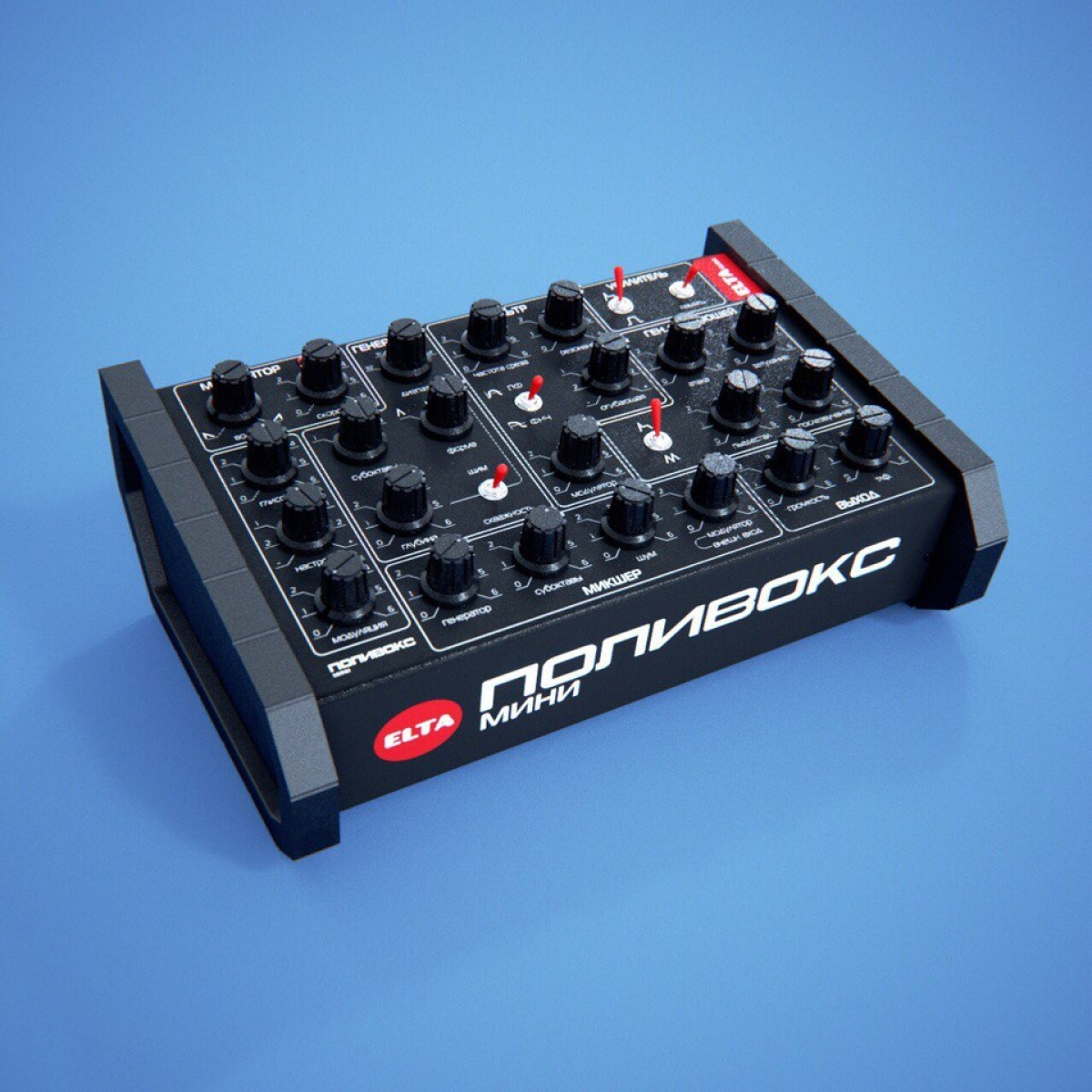Behringer attempt to claim trademarks, including marks actively in use by KORG, Polivoks
