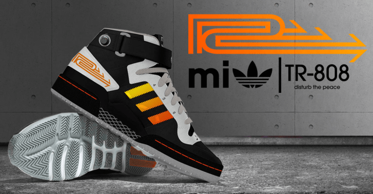 Adidas Roland Tr  Shoes