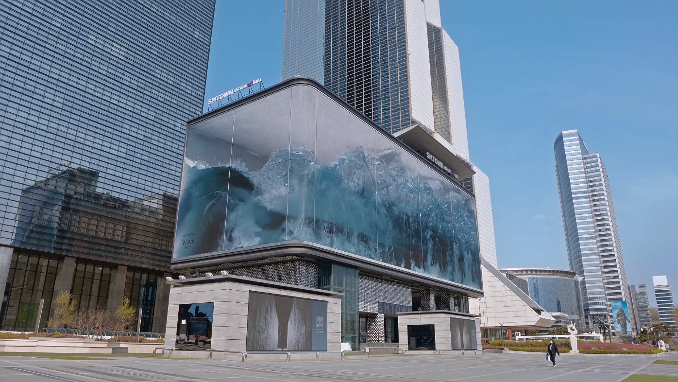 This design company made the illusion of ocean waves trapped in architecture - CDM Create Digital Music
