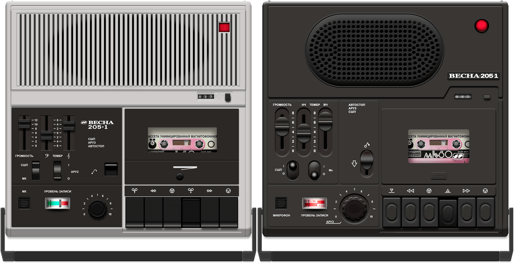 AIMP is the MP3 player, reborn - and it'll look like a gorgeous vintage Soviet tape player, too - CDM Create Digital Music